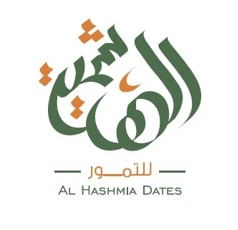 Al-Hashmia Dates Factory