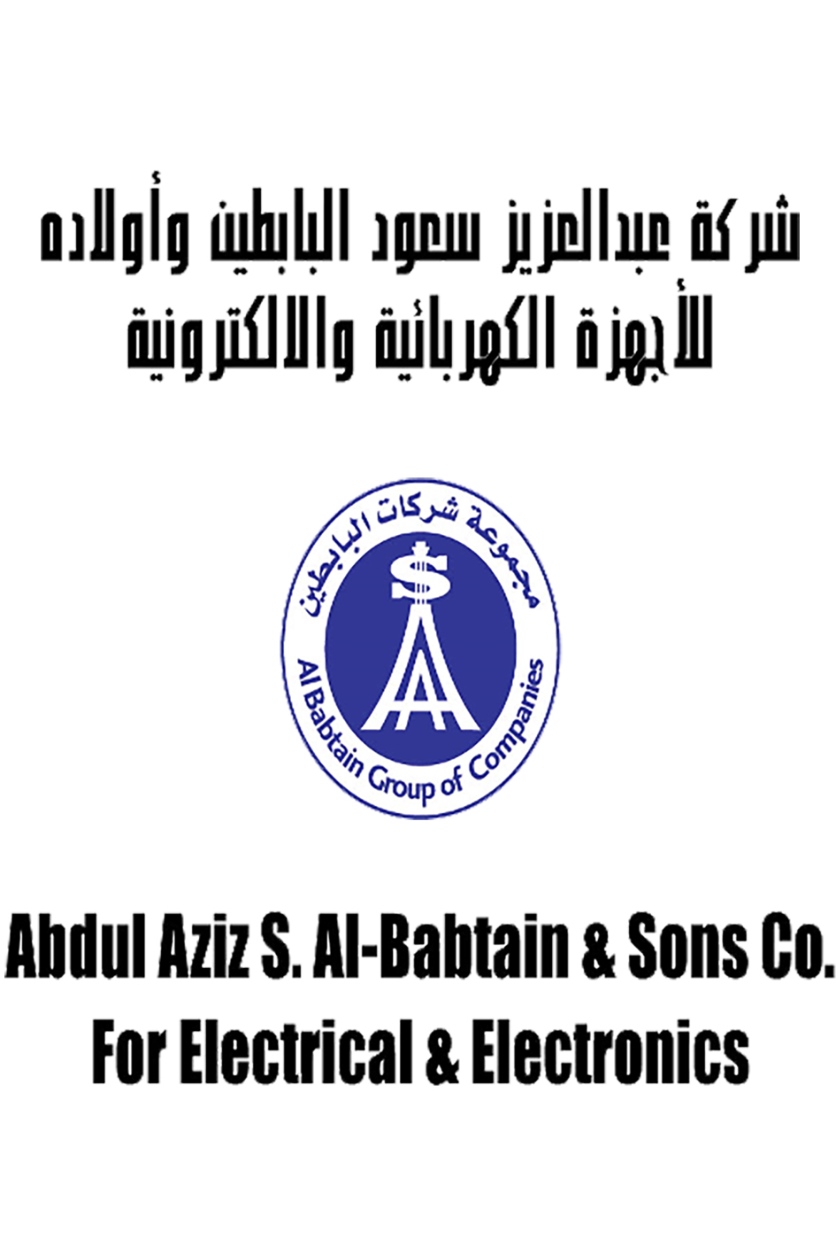 Abdul Aziz S.AL-Babtain & Sons Co.